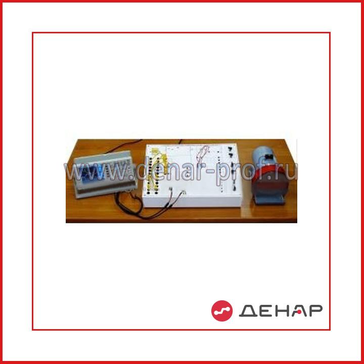 """Типовой комплект учебного оборудования """"Релейно-контакторные схемы управления двигателя постоянного тока"""" исполнение настольное ручное (РКС-ДПТ)"""