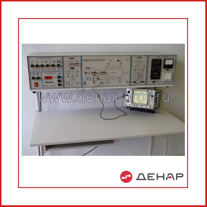 Лабораторный комплекс  «Теория электрической связи»