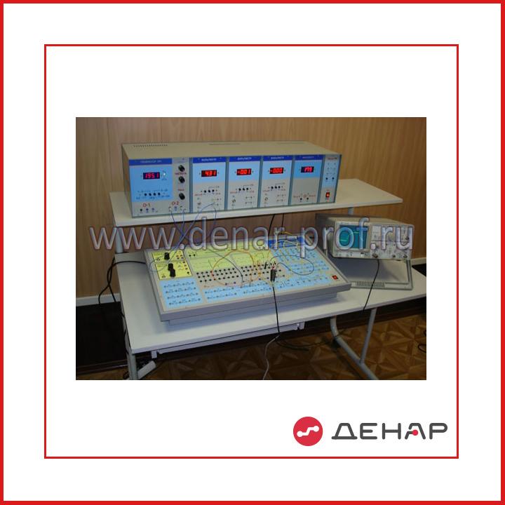 Учебная лабораторная установка «Линейные электрические цепи»