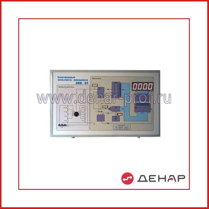 ЭВА-01 Электронный вольтметр-амперметр