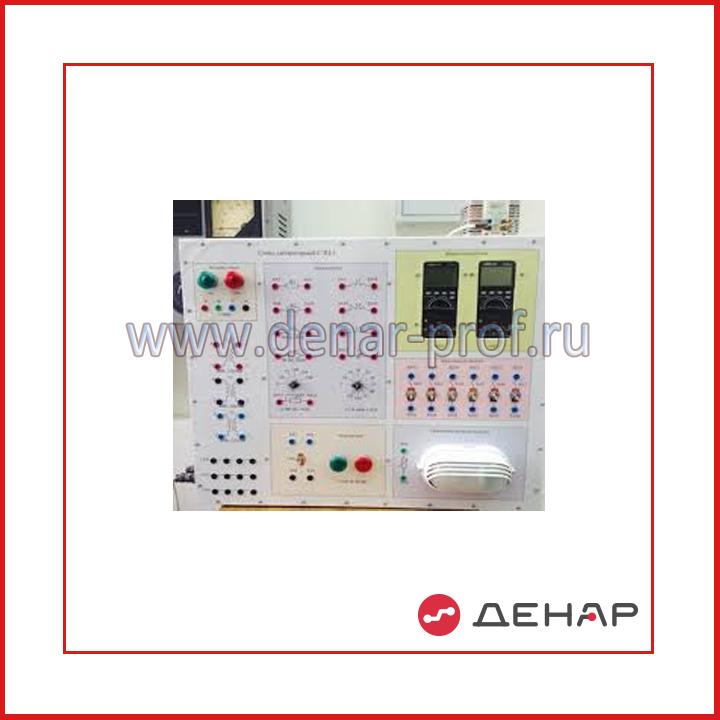 СЭЦ-1к  Электрические цепи и основы электроники