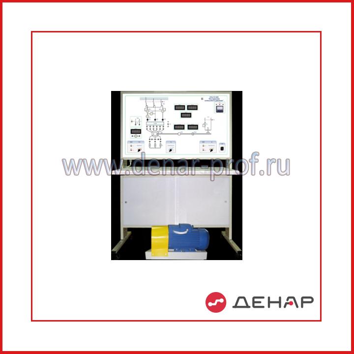 Асинхронный электродвигатель НТЦ-06.11