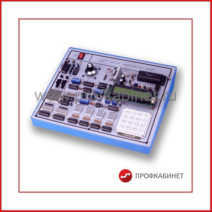 Стенд для изучения работы микропроцессора 8051 MTS-51