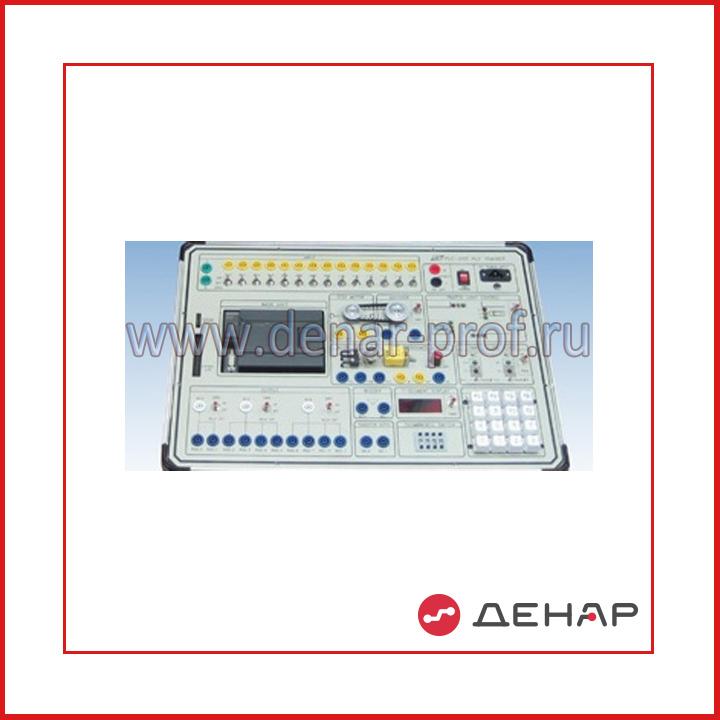 Тренажер Промышленные контроллеры PLC-100/200 PLC-100/200