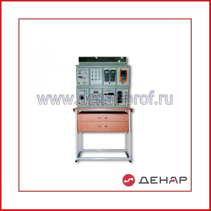 Комплект учебно- лабораторного оборудования  «Электротехника и основы электроники» ЭОЭ5-С-К