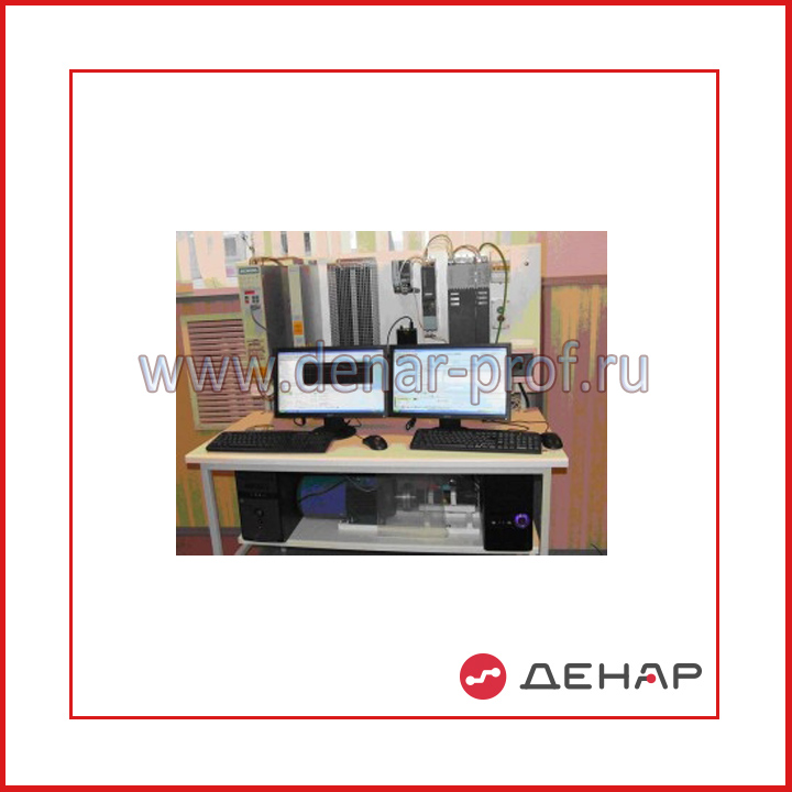 Многофункциональный лабораторный стенд для изучения современных методов и средств управления электроприводами переменного тока