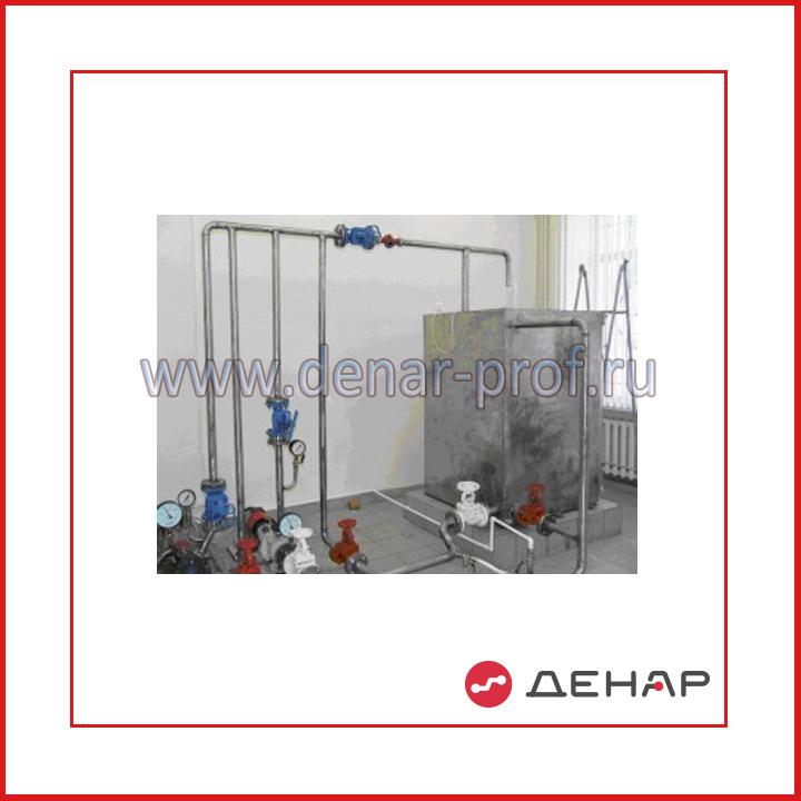 Экспериментальная установка для изучения гидромеханических процессов