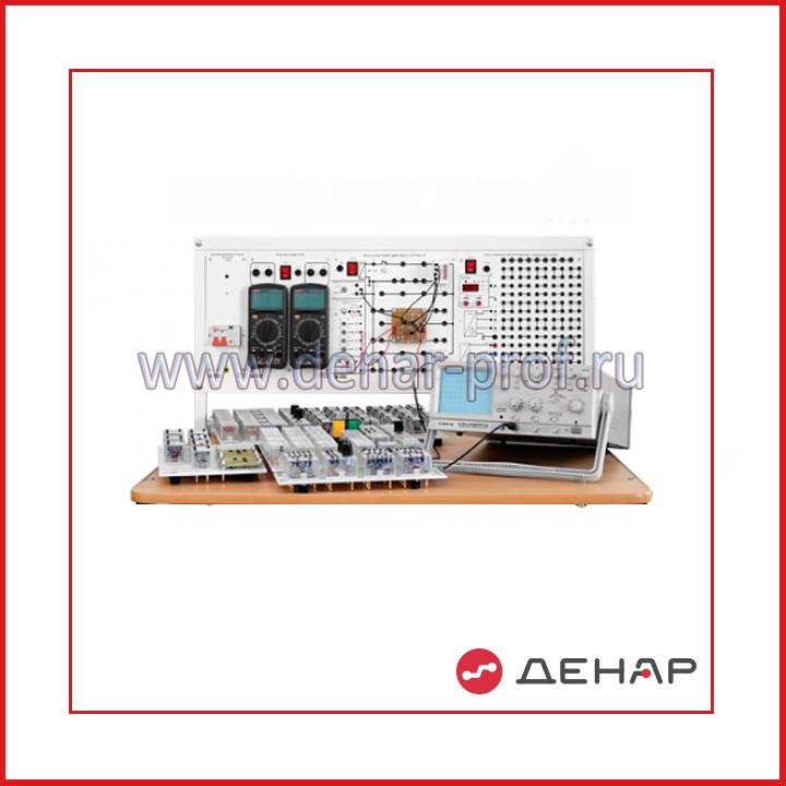 Основы электроники ОЭ2-Н-Р