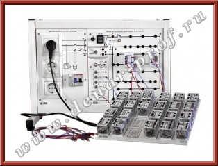 Основы цифровой техники ОЦТ1-Н-Р