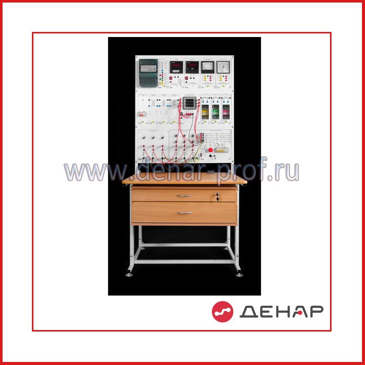 Электрические измерения на электрических станциях и подстанциях ЭЭ1М-ЭИЭСП-С-Р