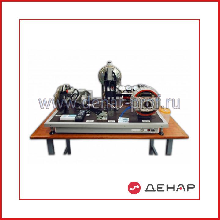 """Лабораторный стенд-тренажер """"Тормозная система автомобиля с вакуумным усилителем тормозов (действующая модель)"""""""