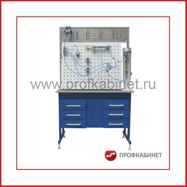 Типовой комплект учебного оборудования «Пневмопривоод, пневмоавтоматика и автоматизация технологических процессов» СПУ-УН-013-55ЛР-ПЛК-23ЛР-01
