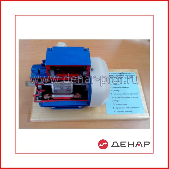 Двигатель постоянного тока с независимым возбуждением ДПТНВ1-Н-Р