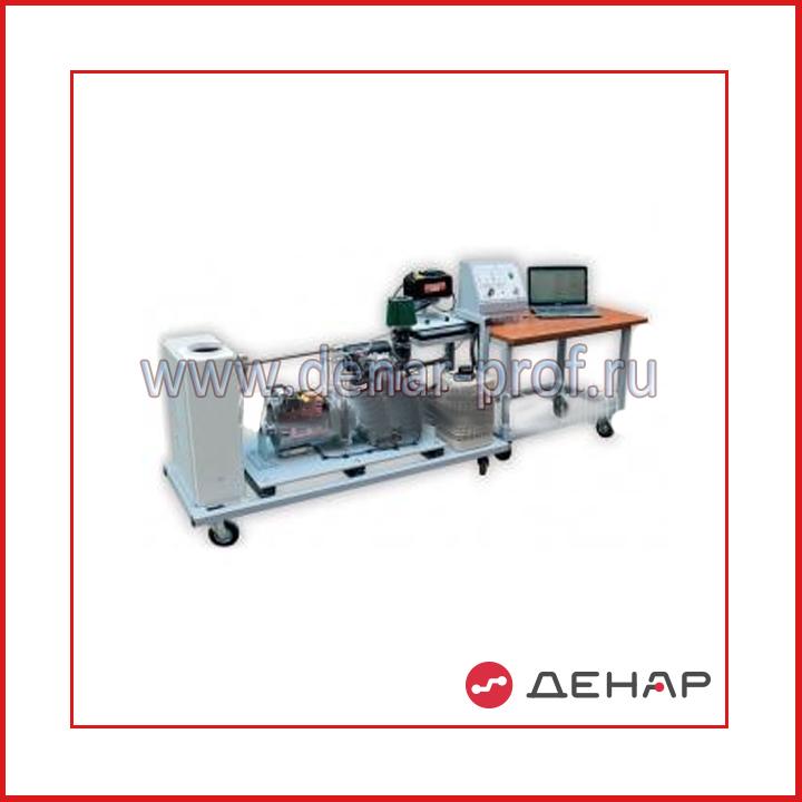 Автоматизированный лабораторный комплекс «Рабочие процессы дизельных двигателей с мотор-генераторной нагружающей установкой»