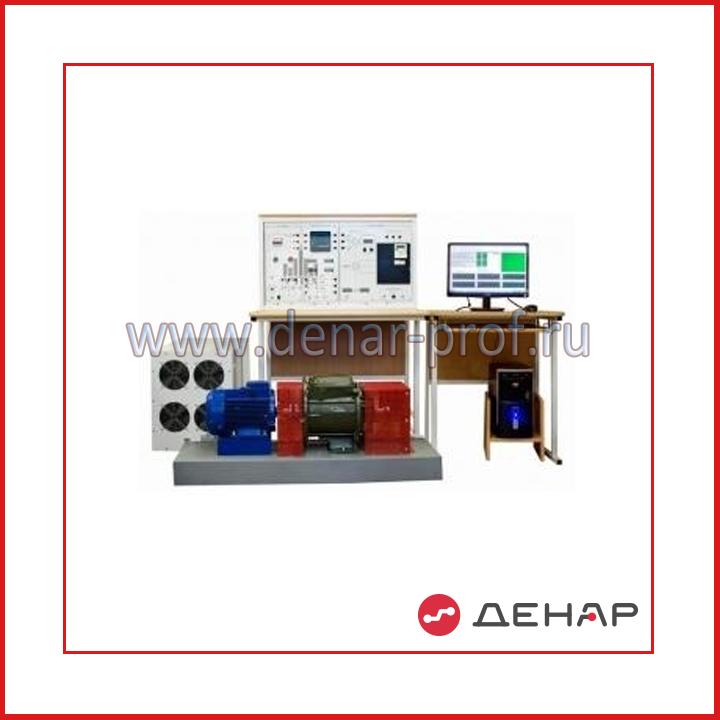 Трехфазный синхронный генератор ТСГ1-С-Р