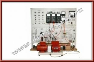 Электрические машины и привод ЭМП2-Н-Р