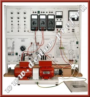 Основы электромеханики ОЭМ1-С-Р