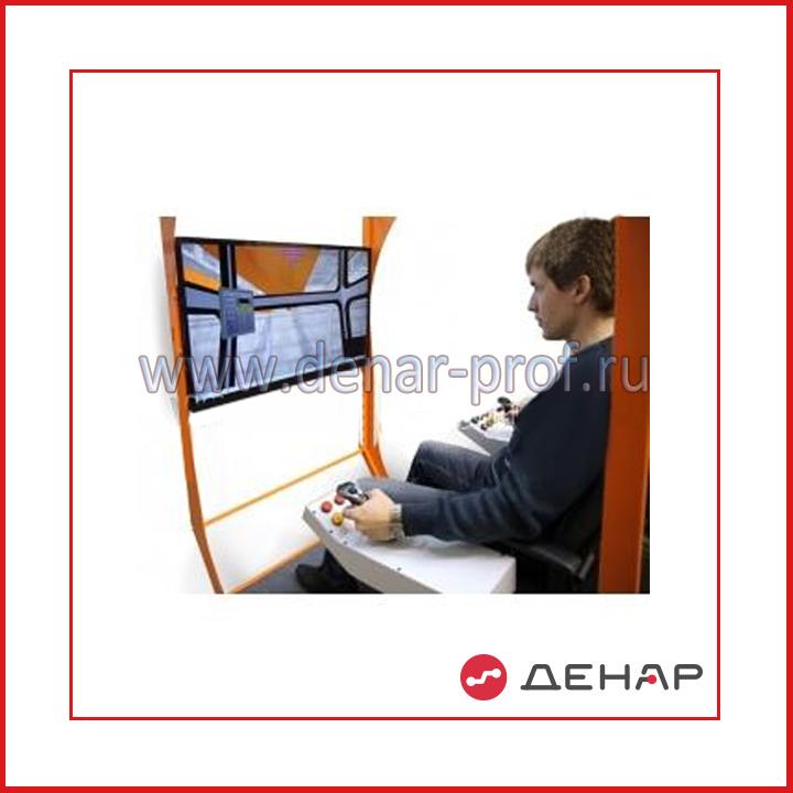 Тренажер-имитатор одноковшового гидравлического экскаватора DIGGER  ZAXIS240
