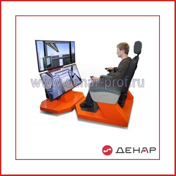 Тренажер -имитатор карьерного экскаватора  ЭКГ 8