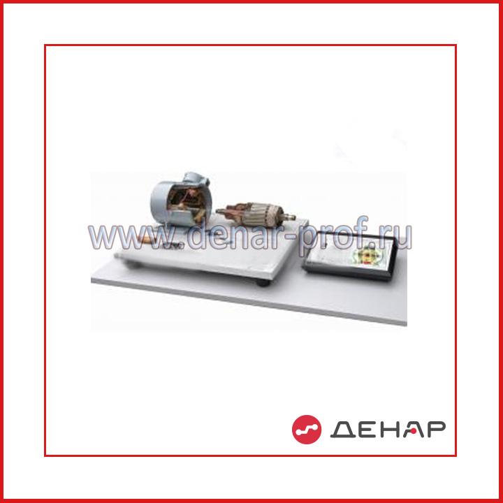 Стенд-планшет «Двигатель постоянного тока» СП-МИ-ЭД-ДПТ