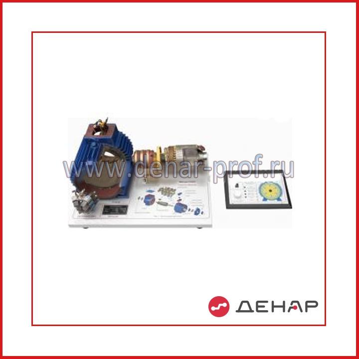 Стенд-планшет  «Асинхронный двигатель с фазным ротором» СП-МИ-ЭД-АДФР