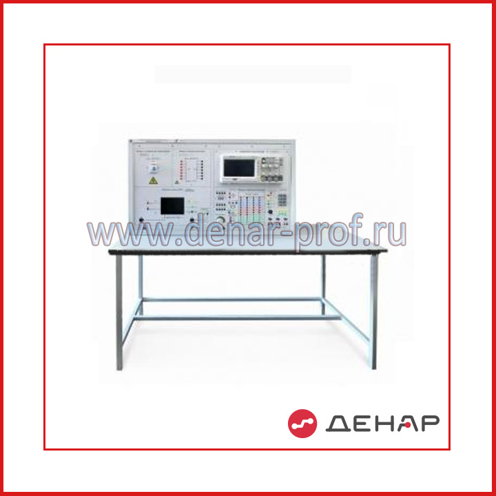 Типовой комплект учебного оборудования  «Основа электронных систем на базе микроконтроллера», 2-х секционный   настольное исполнение  ОЭСБМ-2-Н