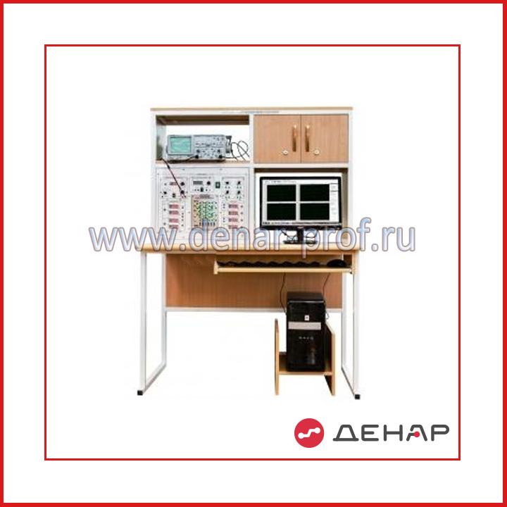 """Типовой комплект учебного оборудования """"Информационная электроника"""", исполнение стендовое компьютерное с осциллографом ИЭ-СКА"""