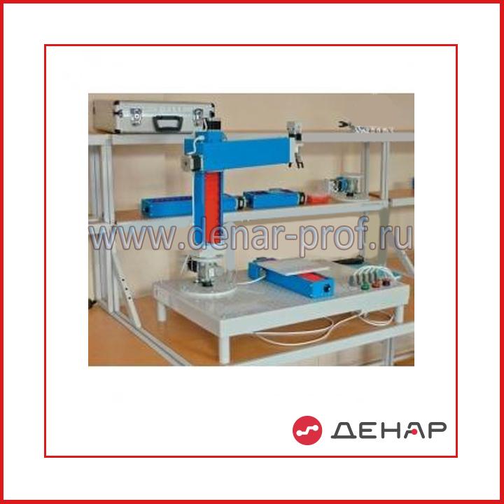 Конструкторский набор для сборки и исследований роботов и станков с компьютерными системами ЧПУ(УМЕЛЕЦ 2)