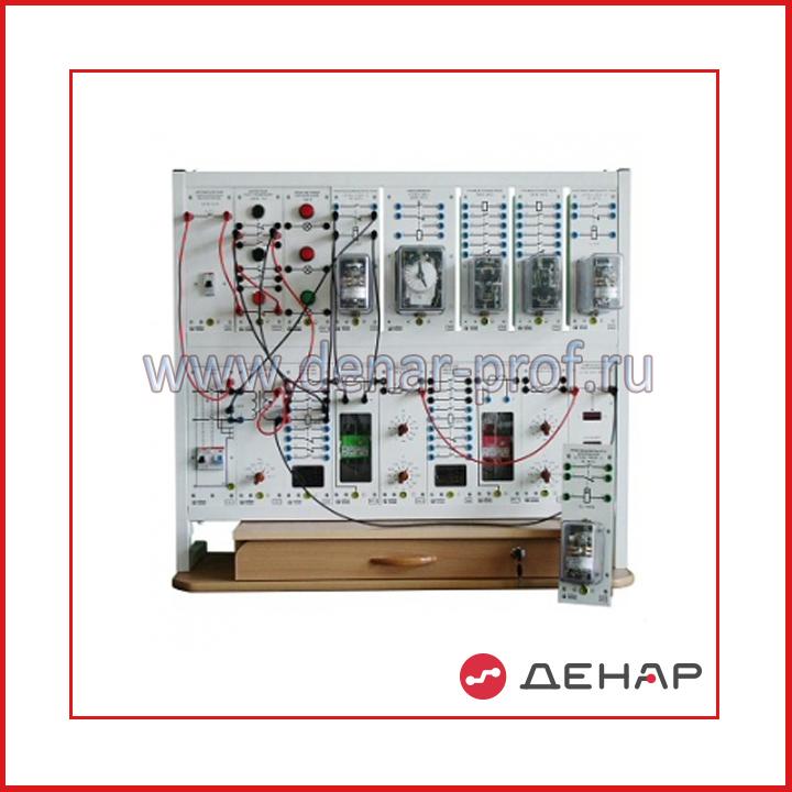Релейная защита и автоматика в системах электроснабжения (на основе электромагнитных реле) РЗАСЭСР1-С-Р