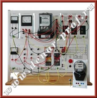 Электрические измерения в системах электроснабжения ЭИСЭС1-Н-Р