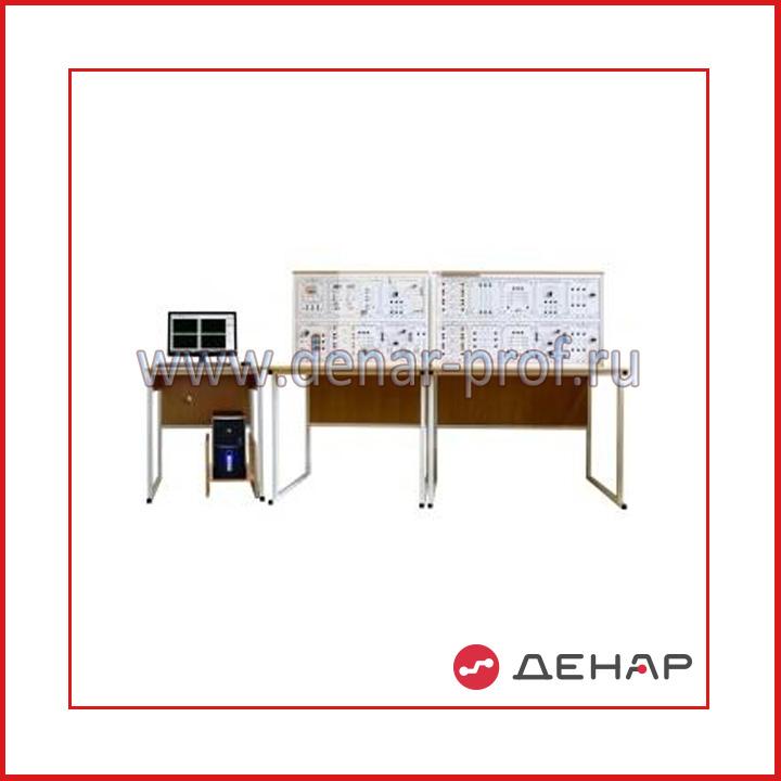 """Типовой комплект учебного оборудования """"Автоматизация электроэнергетических систем"""", исполнение стендовое компьютерное, АЭС-СК"""