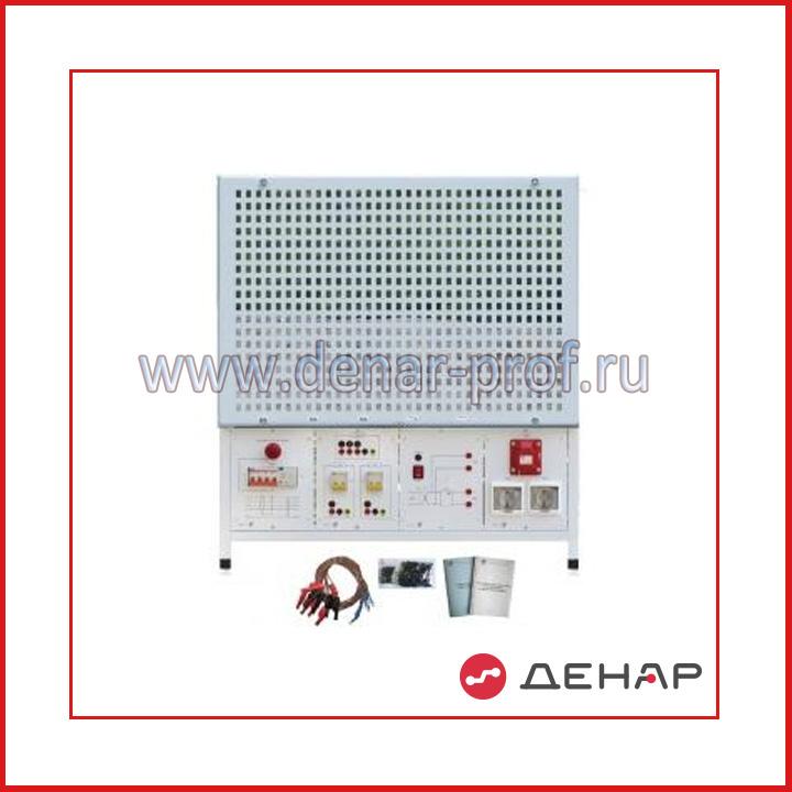 """Типовой комплект учебного оборудования """"Электромонтажный стол»  ЭМС-НМП настольное исполнение, монтажная панель"""