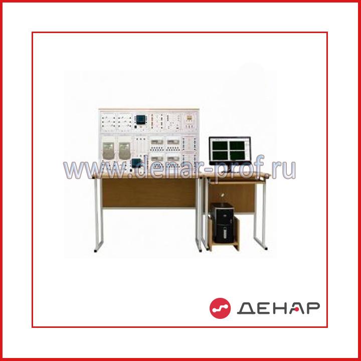 """Типовой комплект учебного оборудования """"Автоматизированные системы контроля и учета электроэнергии"""", исполнение настольное с ноутбуком, АСКУЭ-НН"""