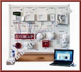 Адресная охранно-пожарная сигнализация АОПС1-Н-К