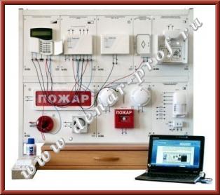 Электромонтаж и наладка адресной охранно-пожарной сигнализации ЭМНАОПС1-Н-К