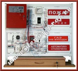 Автоматическая система пожаротушения АСПТ1-Н-Р