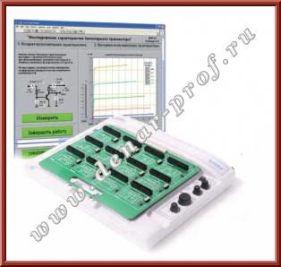 Лаборатория аналоговых элементов информационно-измерительной техники
