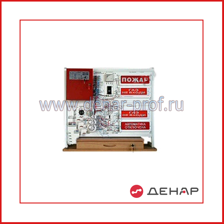 Автоматическая система пожаротушения АСПТ1-С-К