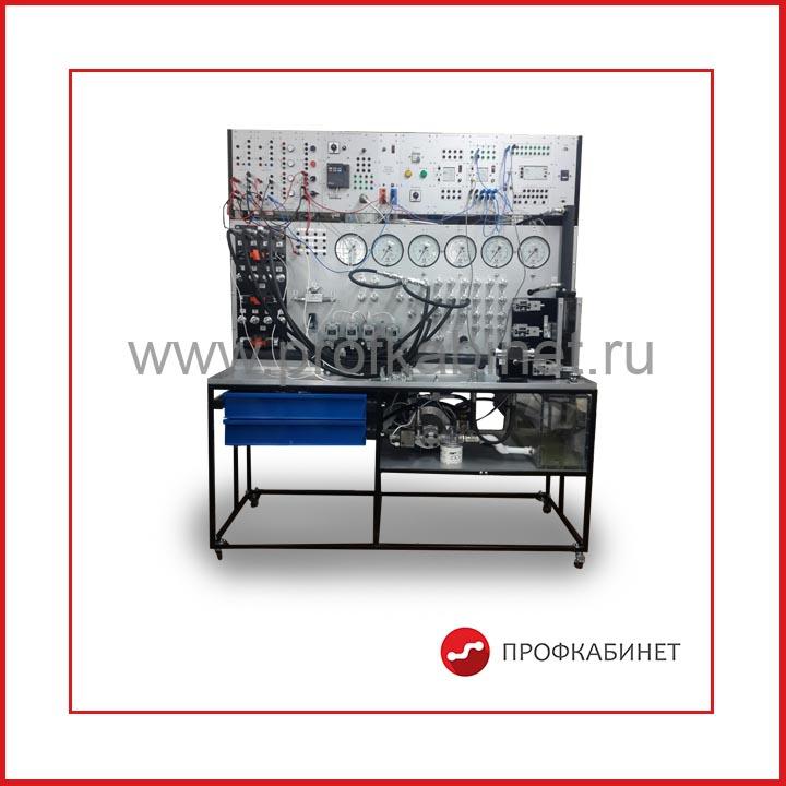 Гидро-пневмоавтоматика двухсторонний