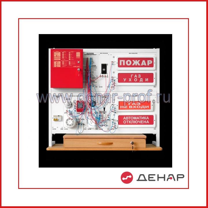 Электромонтаж и наладка автоматической системы пожаротушения ЭМНАСПТ1-Н-К