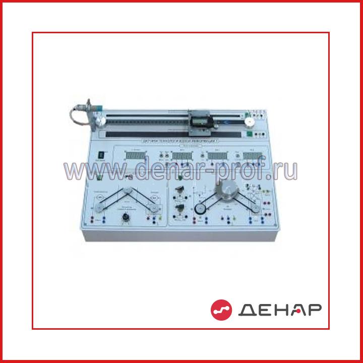 Типовой комплект учебного оборудования «Промышленные датчики механических величин», исполнение моноблочное, ручное ПД-МВ-МР