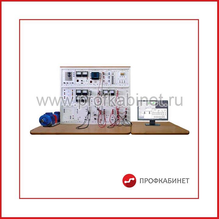 """Типовой комплект учебного оборудования """"Модель электрической системы"""" /стендовый, компьютерный, упрощенный / МЭС1-СК"""