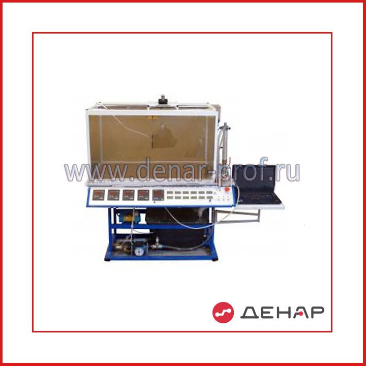 Типовой комплект учебного оборудования «Возобновляемые источники энергии. Солнечный коллектор»