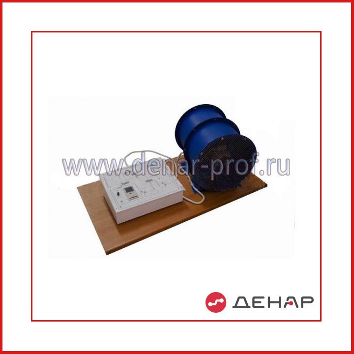Типовой комплект учебного оборудования «Ветроэнергетическая система», исполнение моноблочное, ручное, ВЭС-МР