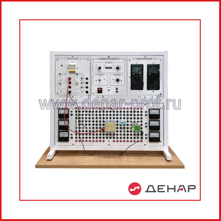 Типовой комплект учебного оборудования «Теория электрических цепей и основы электроники», настольный, ручной, мини-модульный (ТЭЦиОЭ-НРМ)