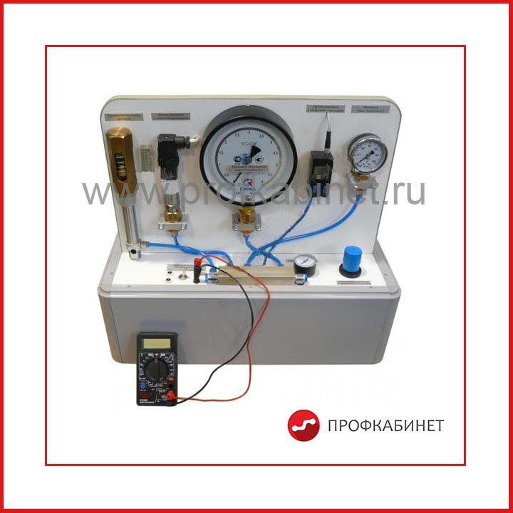 Типовой комплект учебного оборудования «Приборы и средства создания и измерения давления» ПССИД-010-6ЛР