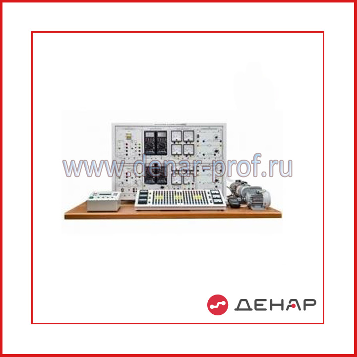 Типовой комплект учебного оборудования «Электротехника и основы электроники», исполнение настольное ручное минимодульное (ЭТиОЭ-НРМ)