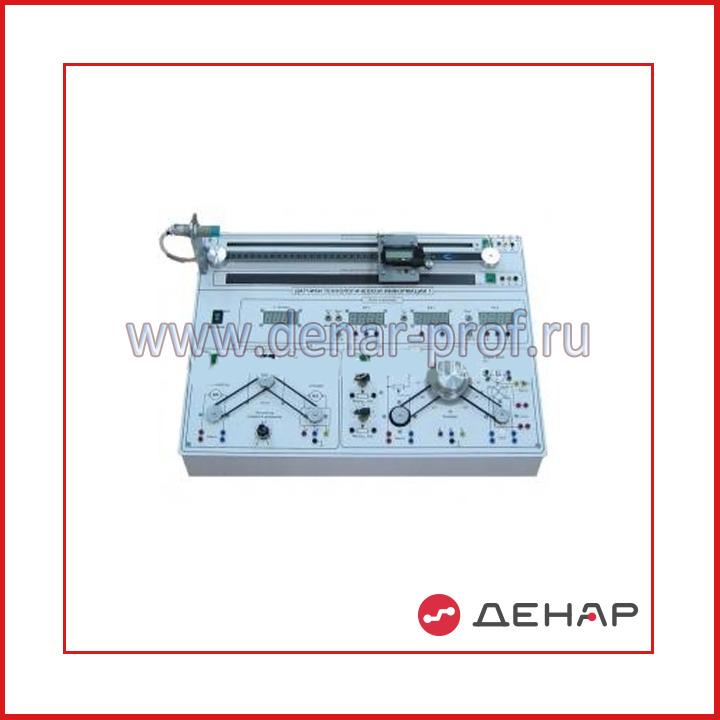 Типовой комплект учебного оборудования «Промышленные датчики механических величин», исполнение моноблочное, ручное (ПД-МВ-МР)