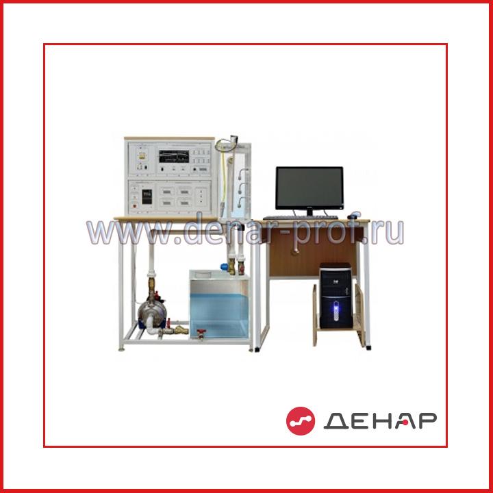 Типовой комплект учебного оборудования «Промышленные датчики уровня», исполнение стендовое компьютерное (ПДУ-СК)
