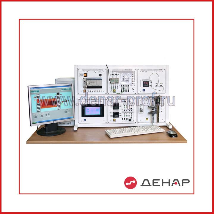 Типовой комплект учебного оборудования «Средства автоматизации и управления» САУ-МАКС исполнение настольное компьютерное